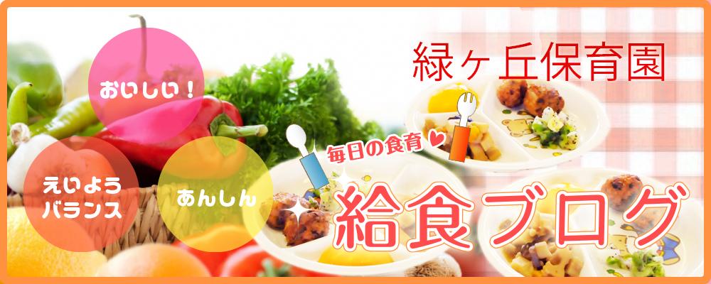 foodsblog
